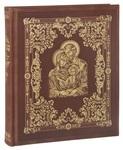 Библейские истории для семейного чтения (подарочное издание)