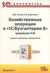 Обложки книг Сергей Харитонов