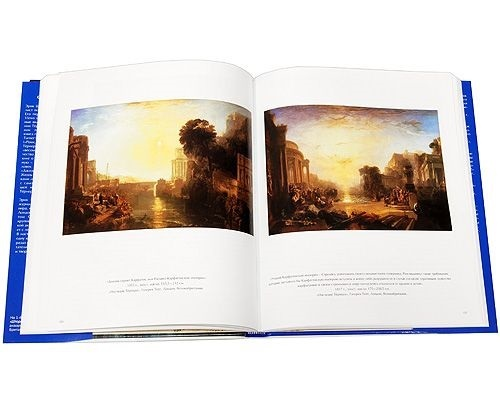 """Купить книгу """"Джозеф Мэллорд Уильям Тёрнер. Жизнь и шедевры"""""""