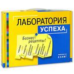 Виртуоз продаж (комплект из 8 книг)
