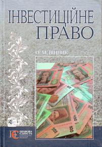 book Социология трудовой активности