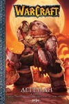 Warcraft: Легенди. Книга 1