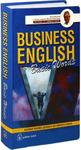 Business English: Basic Words / Англо-русский учебный словарь базовой лексики делового английского языка