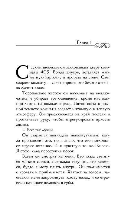 """Купить книгу """"Я люблю тебя"""""""