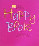 Happy Book. Технология совершенства