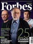 Forbes (Июль 2014)