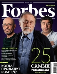 "Купить книгу ""Forbes (Июль 2014)"""