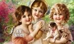 Девочки со щенком. Тетрадь для нот