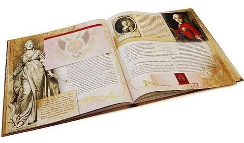 "Купить книгу ""Екатерина II"""