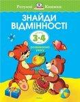 Обложка книги Ольга Земцова