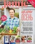 Jamie Magazine, №7 (28), сентябрь 2014