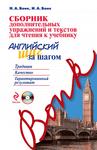 Обложка книги Наталья Бонк