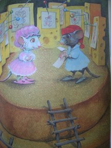Все мыши любят сыр книга