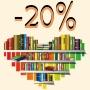 Скидки на книги -20%