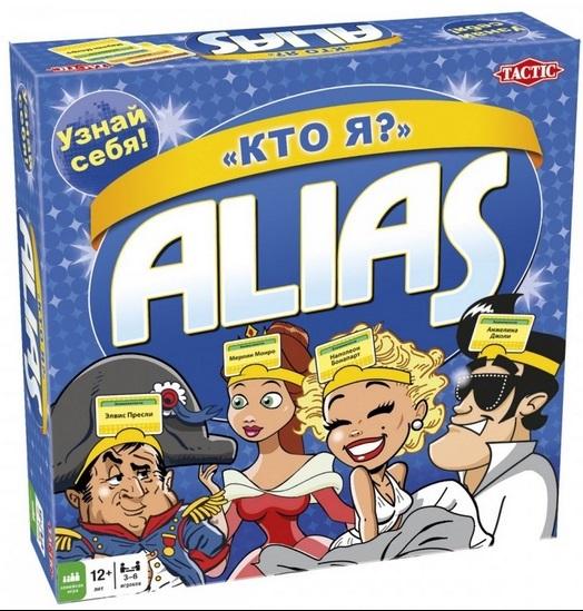 Купить настольную игру Alias. Кто я? Настольная игра