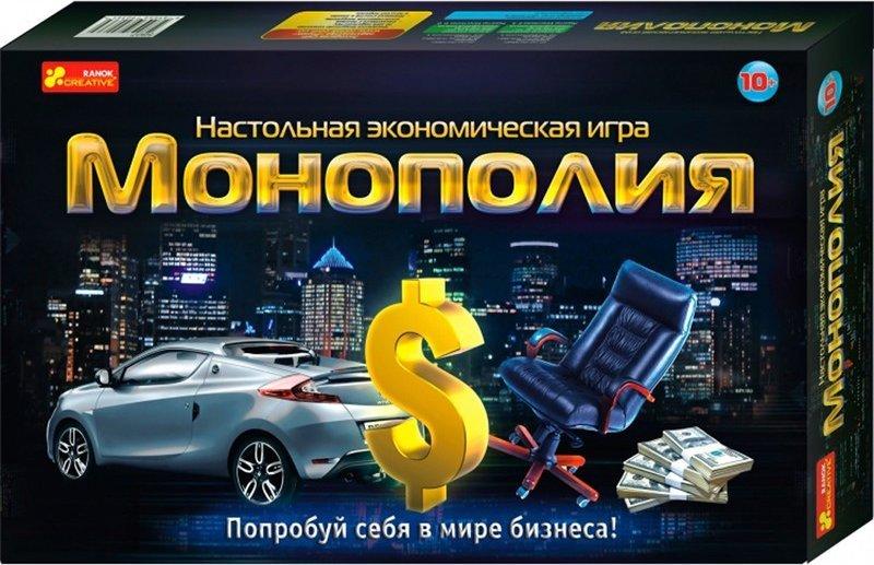 Купить настольную игру Монополия. Настольная игра