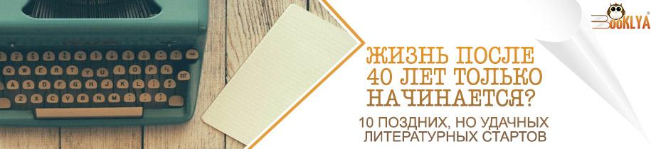 https://www.booklya.ua/books/zarubezhnaya-literatura-50/?sortby=new&direction=desc&perpage=25&page=1