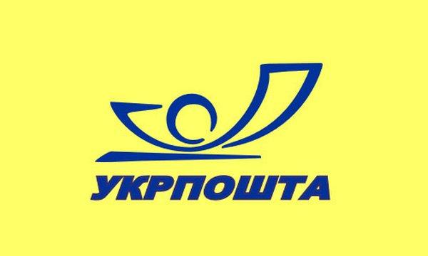 доставка книг укрпочтой по всей украине