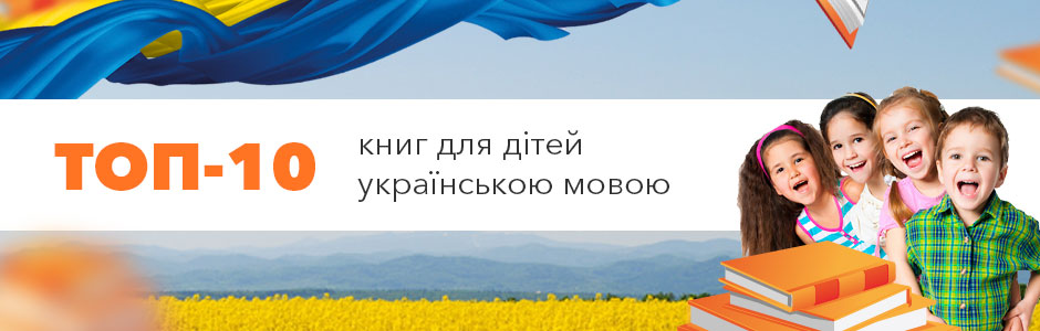 Обложка математика в медицині реферат українською